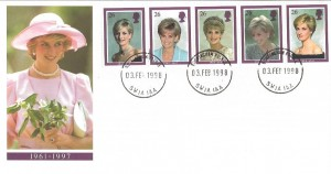 1998 Diana Princess of Wales, Royal Mail FDC, Buckingham Palace cds. Scarce