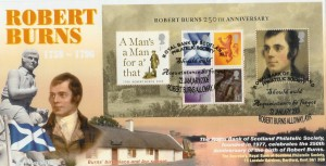2009 Robert Burns 250th Anniversary Royal Bank of Scotland Philatelic Society Official FDC, Should auld Acquaintance be Forgot, Robert Burns Alloway Ayr H/S