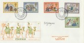1979 Christmas, Save the Children Fund FDC, signed by Fitz Wegner Stamp Designer