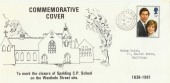 1981 Silver Wedding, Spalding CP School Closure FDC, Single 14p Stamp