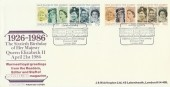 1986 Queen's 60th Birthday, Arlington London SW1 Official FDC