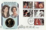 1992 Happy & Glorious, 40th Anniversary of the Queen's Reign, £2 Alderney Coin FDC