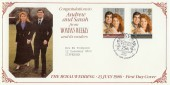 1986 Royal Wedding, Women's Weekly, Covercraft Official FDC, Women's Weekly 75th Anniversary Year London SE1 H/S .