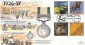 1999 Farmers' Tale, JSCC Official Indian General Service Medal FDC