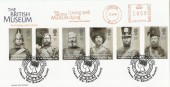 2004 Crimean War, The British Museum Living & Dying Meter Mark FDC