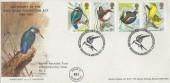 1980 British Birds, Norfolk Naturalist Trust, Norwich Markton Stamps Official FDC.