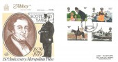 1979 Police, Abbey FDC, First Day of Issue London SW H/S
