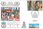 2005 Royal Wedding, Liverpool 40 years in Europe (1964 - 2004) FDC