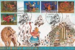 1998 Magical Worlds, GBFDC GB15 Children's Fantasy Official FDC