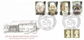 1997 Opening of Great Barr Royal Mail Delivery Office, Commemorative Cover