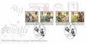 1992 Civil War Royal Mail FDC, The Commandery 1642-1992 Worcester 350 Anniversary Meter Mark