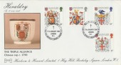 1984 Heraldry Heirlooms, Berkeley Square London W1 H/S Havering Official FDC