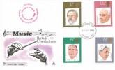 1980 British Conductors, Mercury FDC, Posted Ashford Kent, Ashford Kent FDI Birthplace of Sir Malcolm Sargent