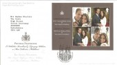 2011 The Royal Wedding, William & Catherine, Royal Mail FDC, Westminster Abbey Postmark