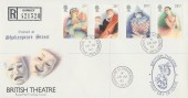 1982 British Theatre, Registered Royal Mail FDC, Shakespeare Street Padiham Burnley Lancs. cds