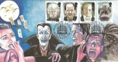 1997 Tales of Horror, The Cover Collection Official FDC, Swains Lane Highgate N6 H/S