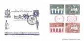 1984 Europa, Bradbury 1890 Uniform Penny Post FDC, National Postal Museum H/S