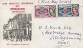 1960 Europa, Kent Philatelic Federation Day Cover, Sittingbourne Kent Wavyline Cancel.