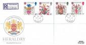 1984 Heraldry, Registered Royal Mail FDC, Richmond Surrey cds.