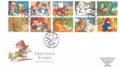 1994  Greetings, Royal Mail FDC, Bearsden Rupert H/S.