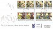 1992 English Civil War, Registered Royal Mail FDC, Wash Common Newbury Berks. cds.