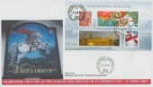 2007 Celebrating England, CDS Covers FDC, St George Bristol cds