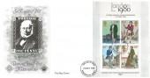1979 Sir Rowland Hill Miniature Sheet, Venture Scout Unit Kidderminster FDC, Kidderminster Worcs. FDI.