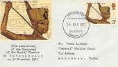 1972 General Anniversaries, Handmade Cover, Treasures of Tutankhamun Exhibition London WC H/S.
