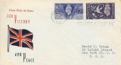 1946  Victory, Scarce Illustrated FDC, Don't Waste Bread Others need it Slogan Shepherd's Bush W12.