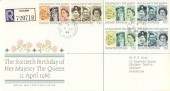 1986 Her Majesty the Queen's 60th Birthday, Registered Royal Mail FDC, Windsor Castle Windsor Berks. cds.