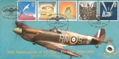 1995 VE Day, Covercraft Official Spitfire FDC, BBMF Commemoration VE Day 50th Anniversary London SW1 H/S.