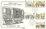 1980 Liverpool & Manchester Railway, Cotswold Up Special TPO FDC, Up Special TPO cds.