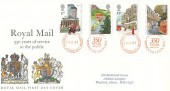 1985 The Royal Mail, Royal Mail FDC, National Postal Museum 350 Years of Service to the Public London EC1 Red H/S.