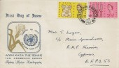 1963 Freedom from Hunger, Cypriot Illustrated FDC, Field Post Office 757 cds.