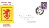1958, 3d Scottish Regional, Scotland's Own Stamps FDC, Glasgow cds