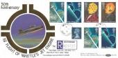 1991 Scientific Achievements, Registered Benham BLCS62 1st Flight of Whittle's Jet Engine FDC, Cranwell Sleaford Lincs. cds.