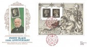 1990 Penny Black Miniature Sheet, Presentation Philatelic Services Cigarette Card Series No.23, First Day of Issue City of London H/S in Red.