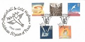 1995 VE Day, Pattishall & Cold Higham Celebrate 50 Years of Peace FDC, 50th Anniversary Victory in Europe Edinburgh H/S.