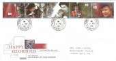 1992 Happy & Glorious, Royal Mail FDC, Sandringham House Norfolk cds