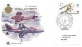 1968 British Anniversaries, Wessex FDC, 1s RAF Stamp, Royal Air Force Escaping Society British Forces Post Office 1067 H/S