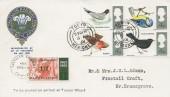 1966 British Birds, Talyllyn Railway FDC, Towyn Merioneth cds + 1/1 Railway Letter Stamp