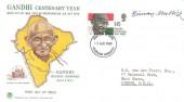 1969 Gandhi, Stuart FDC, Hounslow Middlesex FDI, Signed by the Stamp Designer Biman Mullick