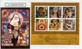 2005 Christmas St Katherine Drexel GBcovers Miniature Sheet Official FDC