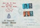 1966 Robert Burns, RAF Bruggen FDC, Field Post Office 986 cds