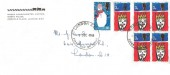 1966 Christmas, Borax Consolidated Limited FDC, London SW1 FDI