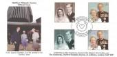 1997 Queen's Golden Wedding, Nat West Philatelic Society Official FDC, Nat West Philatelic Society 20th Anniversary 41 Lothbury, London EC2 H/S