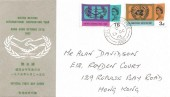 1965, United Nations & Co-operations Year, Hong Kong Illustrated FDC, Field Post Office 1060 cds