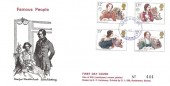 1980 Famous People, D P Hathaway FDC, Purple Haslemere Surrey cds