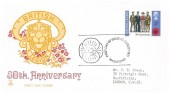 1971 General Anniversaries, Mercury British Legion 50th Anniversary FDC, 3p British Legion stamp only, First Day of Issue Maidstone H/S