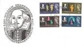 1964 Shakespeare Festival, Illustrated FDC, Phosphor Set. London WC FDI